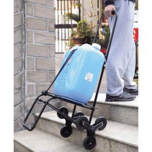 ショッピングカート 3輪 台車 折りたたみ 階段 段差 楽々三輪カート  送料無料|outlet-f