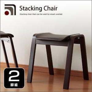木製 椅子 2脚組 曲木 スタッキングチェア 腰掛け イス 送料無料|outlet-f