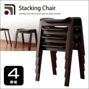 椅子 木製 曲木 の スタッキングチェア 4脚組 送料無料|outlet-f