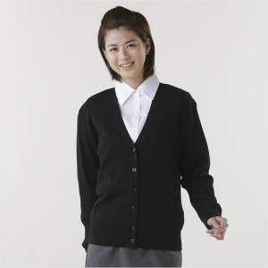 日本製 毛玉になりにくいナースカーディガン|outlet-f