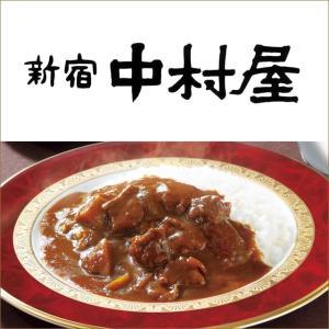 新宿中村屋 ビーフカレー 国産牛肉のビーフカリー 180g×8袋  送料無料|outlet-f