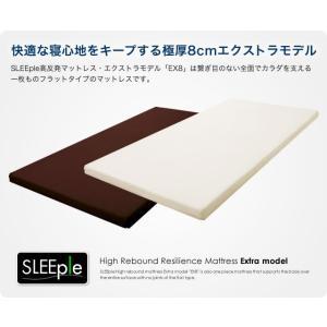 SLEEple スリープル 高反発マットレス EX8 シングル 収納バンド付き カバー付き 送料無料 outlet-f 07