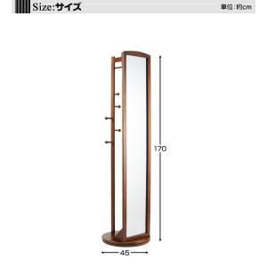 ポールハンガー ミラー付き 回転ハンガー 鏡 ミラー 姿見 全身 ハンガーポール おしゃれ 木製|outlet-f|02
