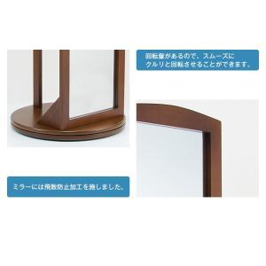 ポールハンガー ミラー付き 回転ハンガー 鏡 ミラー 姿見 全身 ハンガーポール おしゃれ 木製|outlet-f|05