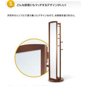 ポールハンガー ミラー付き 回転ハンガー 鏡 ミラー 姿見 全身 ハンガーポール おしゃれ 木製|outlet-f|06