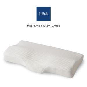 スリープル メディキュアピロー ラージサイズ 横向き 頚椎 ストレートネック サポート いびき 枕 まくら 送料無料