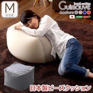 【メーカー直送品】 02-SH-07-GMV-M おしゃれなキューブ型ビーズクッション・日本製(Mサイズ)カバーがお家で洗えます   Guimauve-ギモーブ- outlet-f