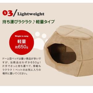 ベッド クッション 2WAYペットベッド 猫 犬 ペット用  送料無料|outlet-f|12