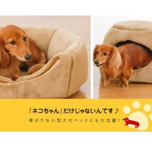 ベッド クッション 2WAYペットベッド 猫 犬 ペット用  送料無料|outlet-f|14