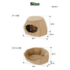 ベッド クッション 2WAYペットベッド 猫 犬 ペット用  送料無料|outlet-f|03