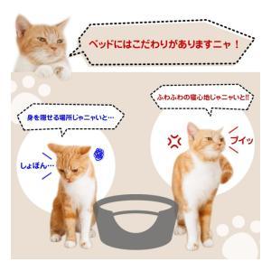 ベッド クッション 2WAYペットベッド 猫 犬 ペット用  送料無料|outlet-f|04