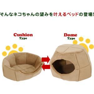ベッド クッション 2WAYペットベッド 猫 犬 ペット用  送料無料|outlet-f|05