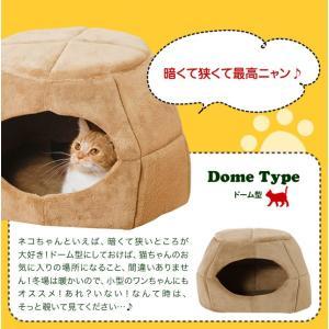 ベッド クッション 2WAYペットベッド 猫 犬 ペット用  送料無料|outlet-f|07