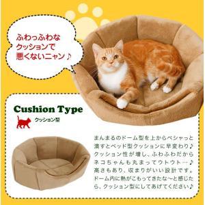 ベッド クッション 2WAYペットベッド 猫 犬 ペット用  送料無料|outlet-f|08