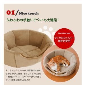 ベッド クッション 2WAYペットベッド 猫 犬 ペット用  送料無料|outlet-f|10
