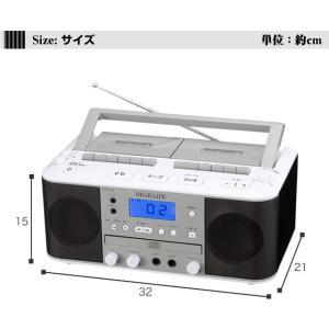 遅聞き・速聞き CD ダブル ラジカセ プレー...の詳細画像1