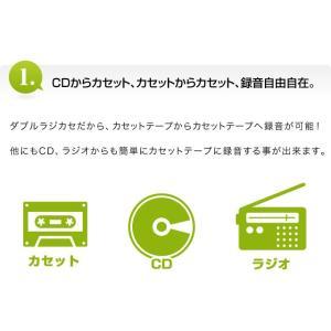 遅聞き・速聞き CD ダブル ラジカセ プレー...の詳細画像3