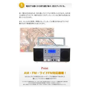 遅聞き・速聞き CD ダブル ラジカセ プレー...の詳細画像5
