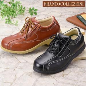 フランコ・コレツィオーニ 紳士軽量ウォーキングシューズ2色組 同サイズ|outlet-f