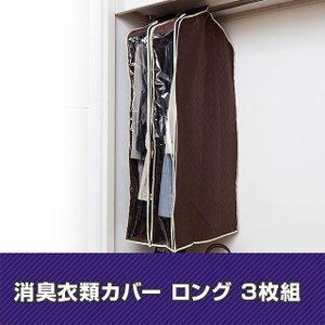 ●サイズ/約130×20×58cm、適応サイズ:着丈120cmまでの洋服 ●重さ/約329g ●素材...