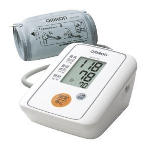 血圧計 オムロン 上腕式  デジタル  かんたん操作で使いやすい ご家庭での血圧管理に便利|outlet-f
