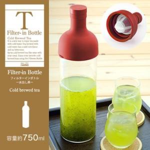 代金引換不可 HARIO ハリオ フィルターインボトル 水出しポット 耐熱ガラス|outlet-f