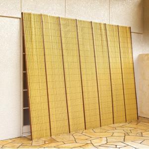 代金引換不可 竹垣風 たてす たてず よしず 約幅245×高さ184cm 樹脂製|outlet-f|02