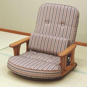 【代金引換不可】中居木工 あぐら もかける ゆったり 木肘付き 回転 座椅子 outlet-f