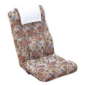 【代金引換不可】腰の楽なレバー式リクライニング座椅子 outlet-f