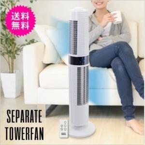 送風機タワーファン
