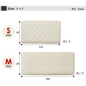 布団職人が作った3層構造ペット敷布団 Mサイズ 送料無料|outlet-f|03