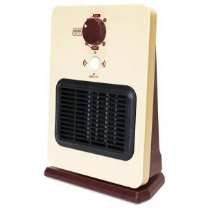 セラミックヒーター 人感センサー付 コンパクト ファンヒーター 暖房器具 足元あったか キッチン 脱衣所 洗面所 トイレ ヒートショック対策 省エネ 送料無料|outlet-f