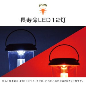 EVERBright エバーブライト 多電源 多機能 LED ランタン ソーラー充電 手回し充電 ラジオ スマホ充電|outlet-f|08