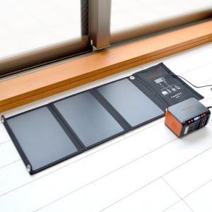 ソーラーパネル&メガパワーバンク 大容量 バッテリー 折りたたみ キャンプ アウトドア 防災 停電 ソーラー充電器 蓄電池 充電池 ポータブル電源 太陽光パネル outlet-f