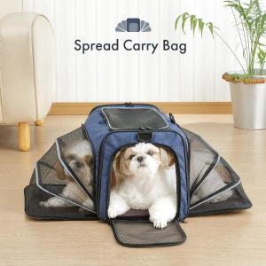 広がるキャリーバッグ 犬 猫 小型犬 ペット キャリー ケース 通院 カー ボックス キャリーバッグ 簡易 ハウス ケージ 車 犬 キャリーケースドライブ|outlet-f