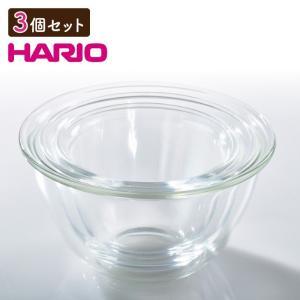 ハリオ 耐熱ガラス製 ボウル3個セット 耐熱 キッチン ボウル 電子レンジOK ガラス ボウルセット 調理器具 おしゃれ 代金引換不可 outlet-f