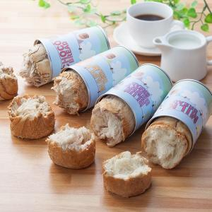 おいしい常備食 パンの缶詰 4種類 12缶 チョコレート メープル ミルク ブルーベリー 非常食 備蓄 パン 缶詰 5年 保存食 防災 キャンプ|outlet-f