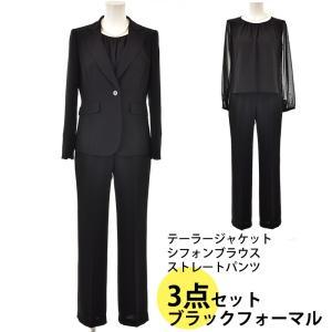 マニッシュテーラージャケット3点セットブラックフォーマルパンツスーツ(OL16004)