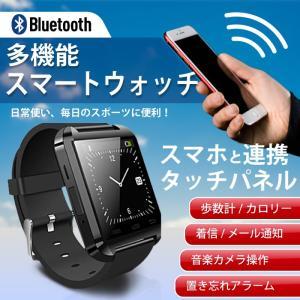 【ジャンク品】スマートウォッチ(GO-W1) Bluetooth 多機能 歩数計万歩計 スマホ通知 電話 SMS 操作 省エネモード 多機能