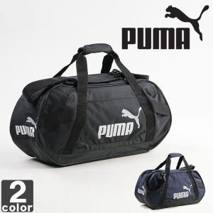 プーマ/PUMA アクティブ TR ダッフルバッグ S 073305 1702 メンズ レディース|outlet-grasshopper