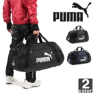 プーマ/PUMA アクティブ TR ダッフルバッグ M 073308 1702 メンズ レディース|outlet-grasshopper
