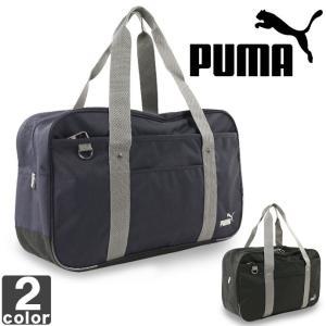 プーマ/puma  ファンダメンタルズ Jスクール バッグ 074362 1803 メンズ レディース|outlet-grasshopper