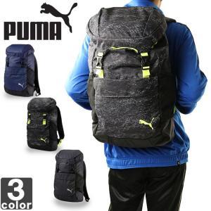 プーマ/PUMA  トレーニング デイリー バックパック 074457 1803 メンズ レディース|outlet-grasshopper