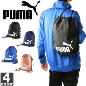 プーマ/puma  フェイズ ジム サック 074943 1803 メンズ レディース outlet-grasshopper