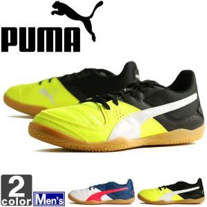 フットサルシューズ プーマ PUMA メンズ 103444 ガベット サラ 1909 フットサル 軽量 ジム|outlet-grasshopper