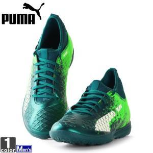 プーマ/PUMA メンズ シューズ フューチャー 18.3 TT 104335 1902 サッカー スパイク outlet-grasshopper