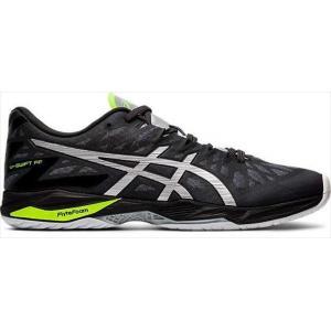 バレーボールシューズ asics(アシックス) メンズ レディース 1053A017 V-SWIFT FF 2 2001 スポーツ 靴|outlet-grasshopper
