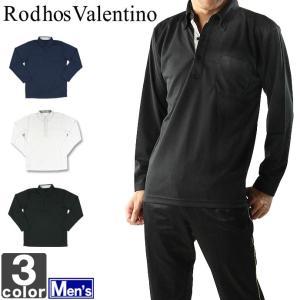ロードスバレンチノ/Rodhos Valentino メンズ ボタンダウン 長袖 ポロシャツ 1070 1704 男性 紳士 outlet-grasshopper