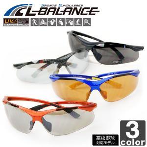 エルバランス【L-BALANCE】スポーツサングラス L-BARA SG LBR-11 UVカット ランニング マラソン ゴルフ 野球 テニス【メンズ】【レディース】|outlet-grasshopper