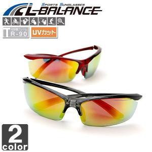 エルバランス【L-BALANCE】スポーツサングラス L-BARA SG LBR-302 UVカット 超軽量フレーム ランニング マラソン ゴルフ 野球【ユニセックス】|outlet-grasshopper